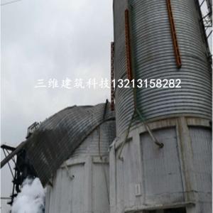 山西晋城晋钢集团顺盛环保材料有限公司2罐体加固项目