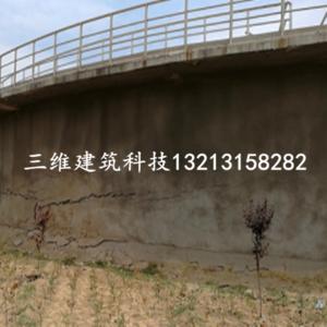 开封第三污水处理厂加固工程