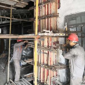河南龙宇煤化工有限公司龙宇甲醇节能增产技改项目局部加固改造工程