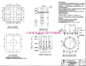 宏程供热热网加热器基础加固设计