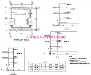 嵩县中医院加固设计