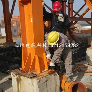 设备基础柱脚加固