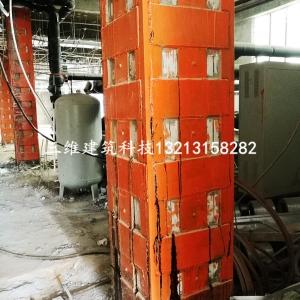 设备基础柱包钢加固