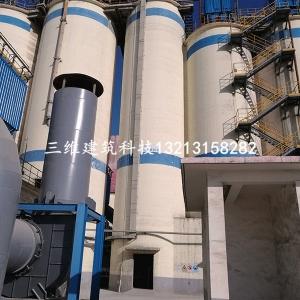 中联重科济源水泥厂罐体加固工程