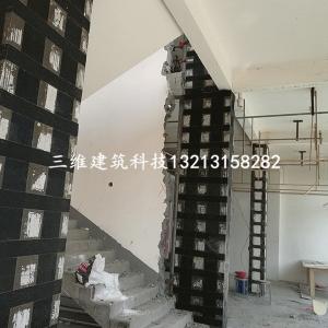 柱碳纤维加固