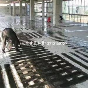 板碳纤维加固