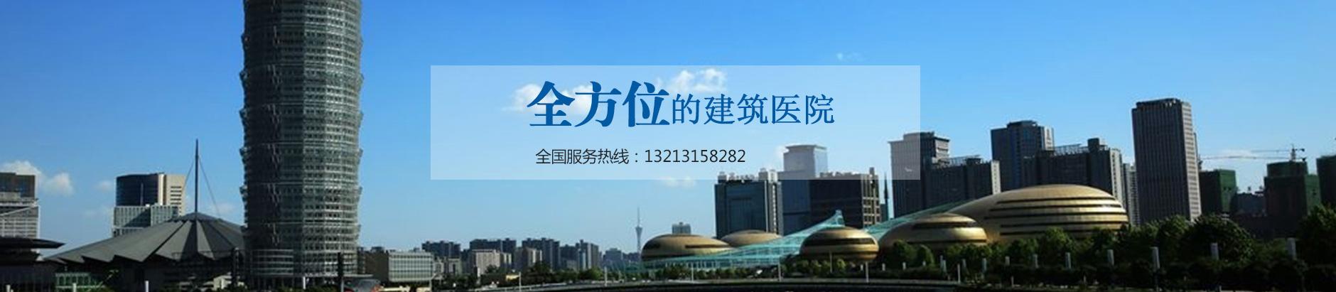 预应力公司,河南加固,郑州加固