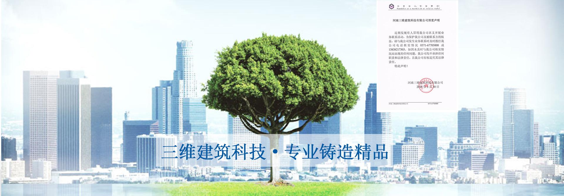 河南钢结构公司,河南加固,郑州加固